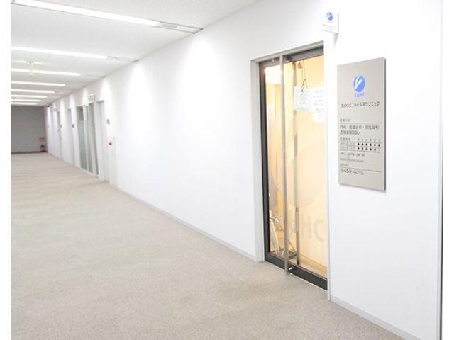 医療法人社団ウイリング 渋谷ウエストヒルズクリニック