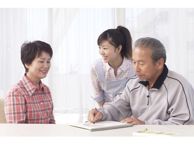 社会福祉法人 新和会 あらいデイサービスセンター