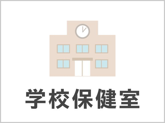 名古屋女子大学 汐路学舎