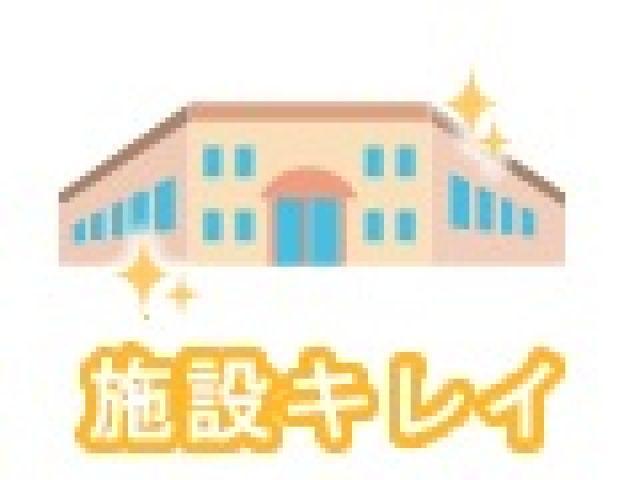 右京区の綺麗な有料老人ホーム☆