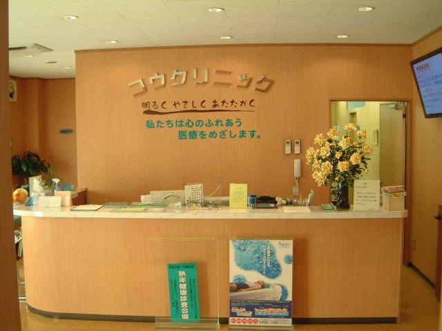 江戸川区 患者様とじっくり関わる穏やかな雰囲気のクリニック
