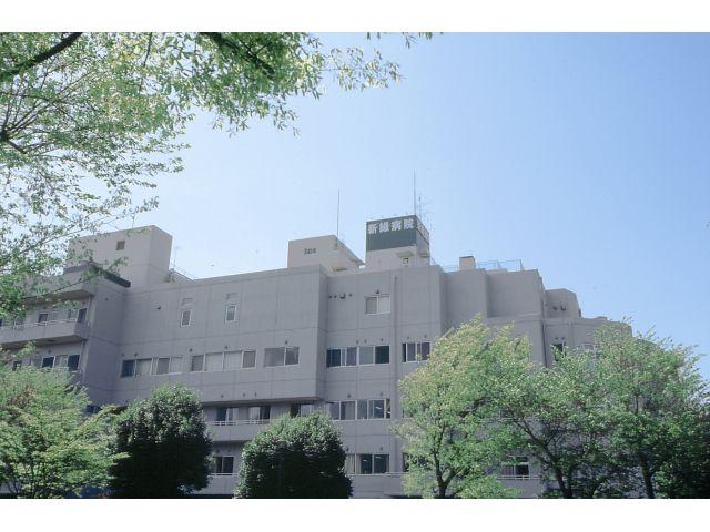 医療法人社団三喜会 横浜新緑総合病院