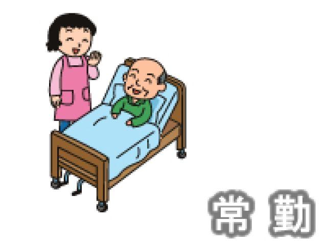家庭との両立をしやすい訪問看護ステーションです!未経験も大歓迎