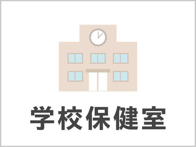 人気!保健師×大学保健管理室