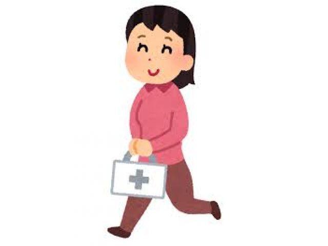 中部産婦人科医院