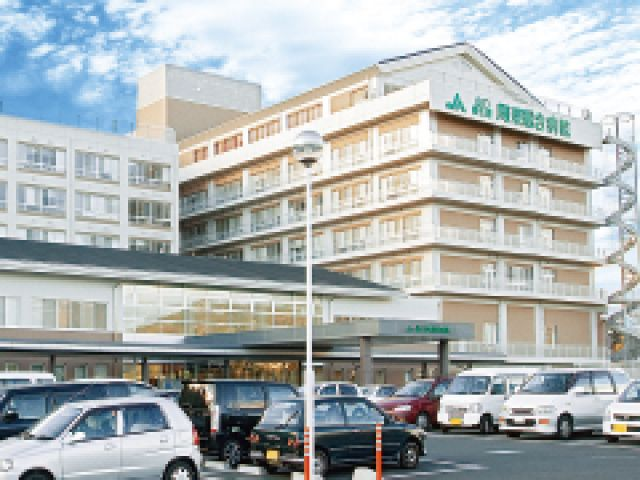 山口県厚生農業協同組合連合会 長門総合病院