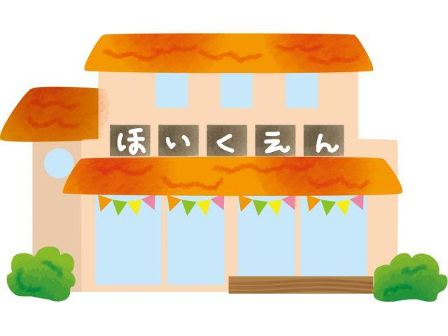 外房線「鎌取駅」最寄り 保育園求人
