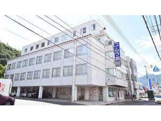 コムラ病院