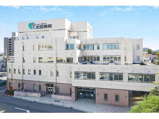 医療法人緑三会 太田病院