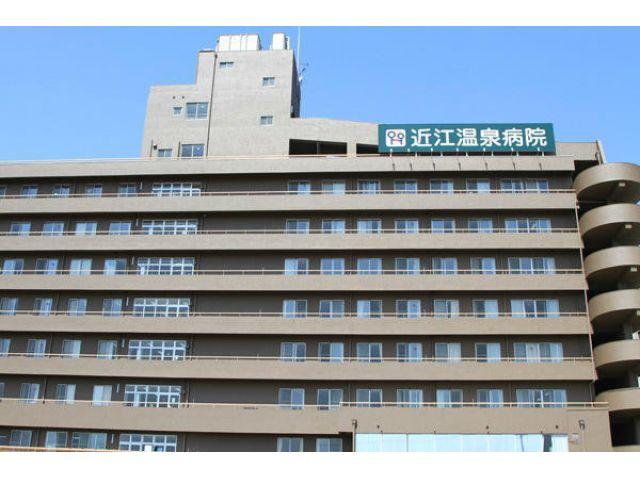 医療法人恒仁会 近江温泉病院