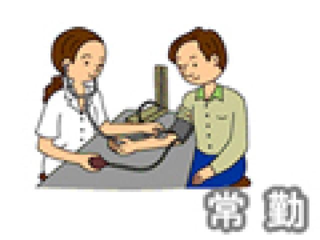 JR相模線「上溝駅」徒歩圏内 クリニック