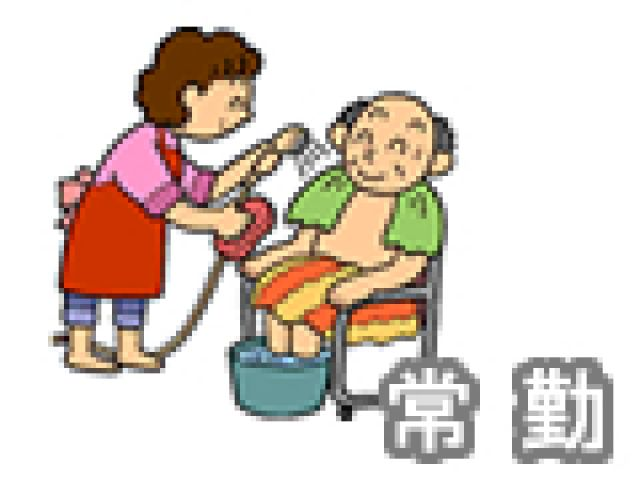 ★「成瀬駅」最寄りの訪問看護★