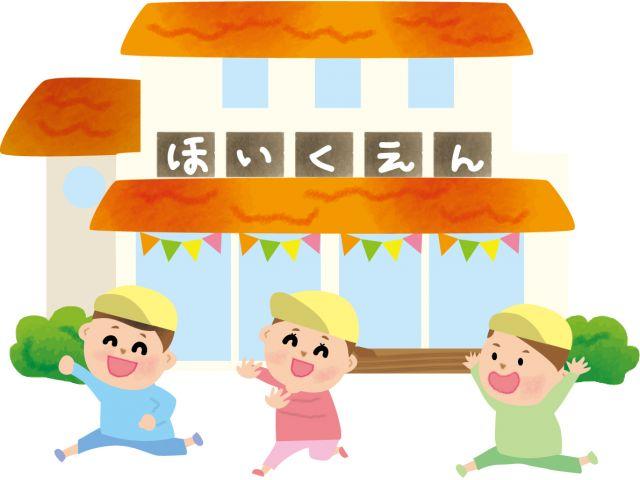 認可保育園/東西線「浦安駅」京葉線「新浦安駅」最寄り