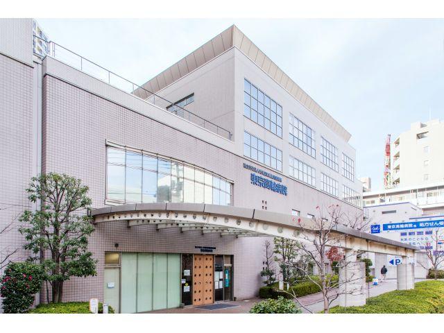 独立行政法人 域医療機能推進機構 東京高輪病院