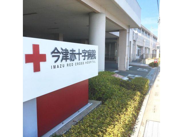 日本赤十字社 今津赤十字病院