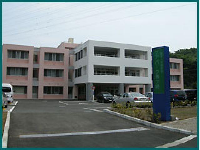 ケアパーク茅ヶ崎