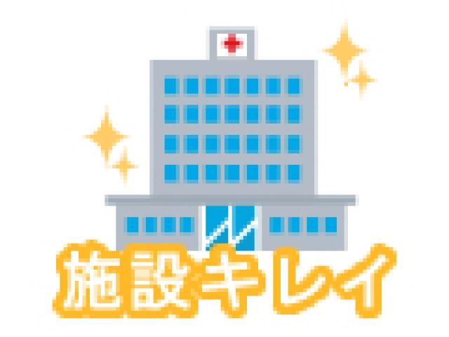 ★宇陀市にある希少な病院求人★