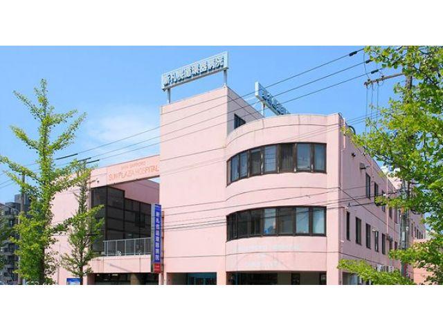 医療法人社団サンプラザ 新札幌循環器病院