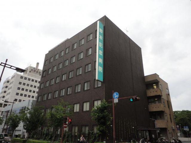 医療法人財団仁清会 野本記念病院