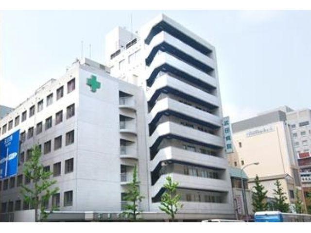 医療法人財団康生会 武田病院