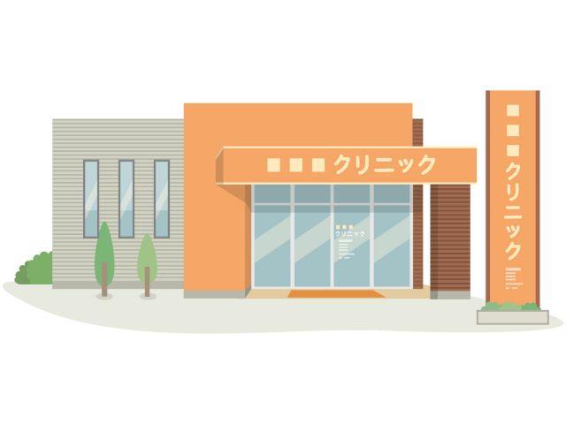 【石巻市】整形外科クリニック《石巻駅から徒歩15分》