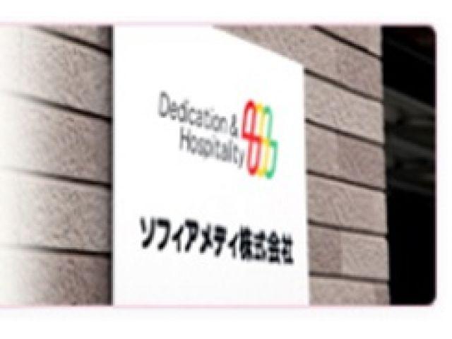 間中病院(PCR検査補助業務)