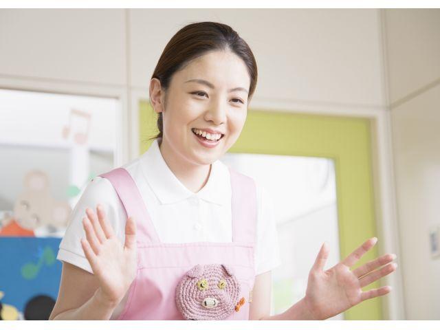 【国立市】駅から徒歩圏内の幼稚園で看護師募集!