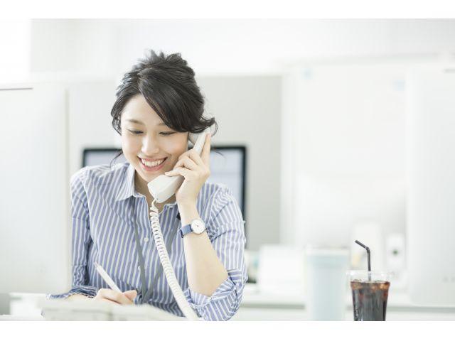 新型コロナウイルス 電話対応業務