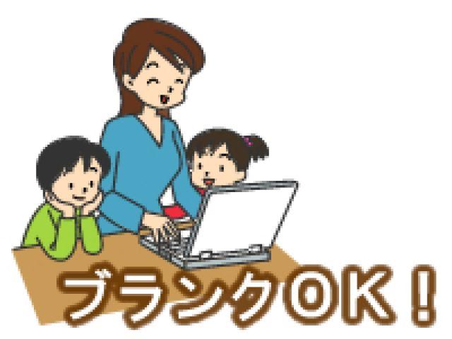 大手会社の訪問看護ステーション☆オープニングスタッフ!