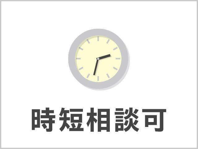 東郷町社会福祉協議会指定通所介護事業所 コスモスの家