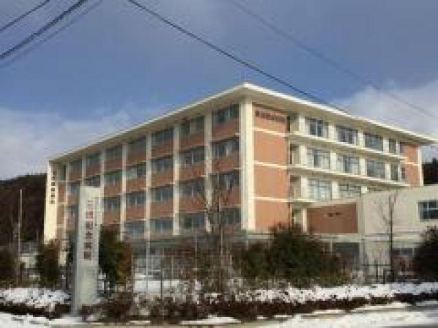 盛岡市・精神科病院