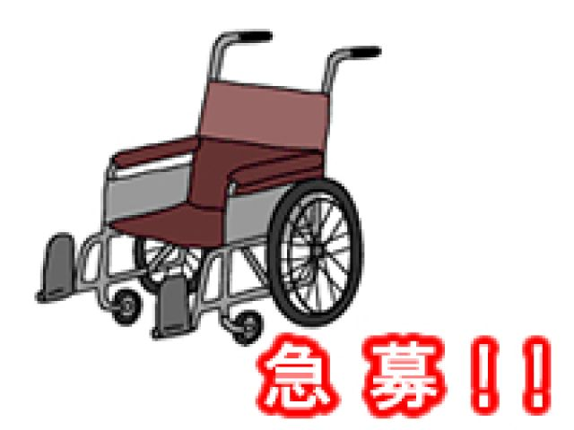 リハビリデイサービス【神戸市須磨区】