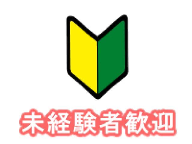 ケアパートナー岡崎北 訪問看護ステーション