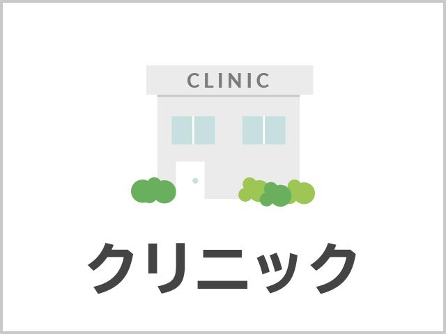 医療法人敬愛会 奥田クリニック健診センター