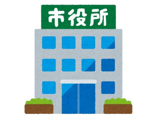 ★希少★中央区/行政での保健師業務!