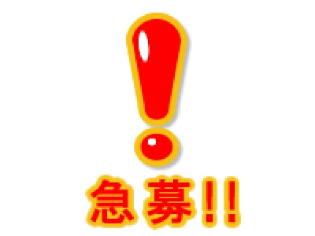 王寺駅最寄!公立病院での短期集中募集!!