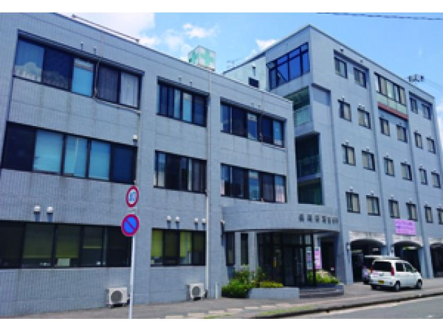 長崎新港診療所