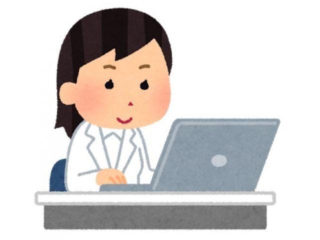 京都市内にある企業での産業保健師の求人です!/産業保健経験の有る方歓迎!