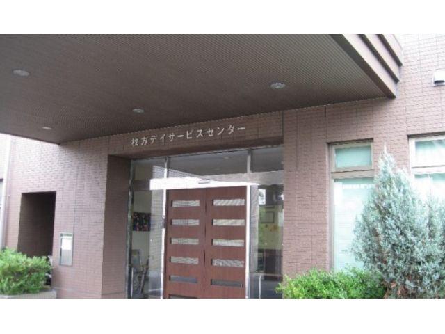 株式ミストラルサービス  枚方デイサービスセンター