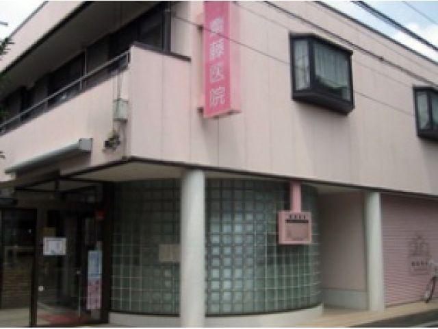 【東京都大田区】小児科クリニック★
