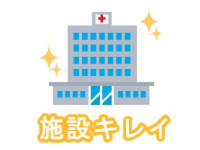 医療法人清須呼吸器疾患研究会 はるひ呼吸器病院