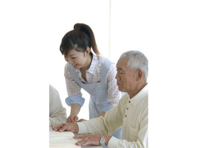 北新宿特別養護老人ホーム かしわ苑