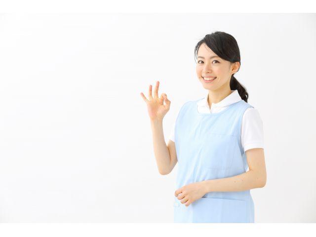 訪問看護ステーションえごころ