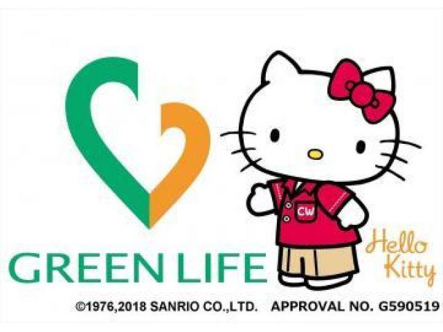 グリーンライフ株式会社 訪問看護ステーション広島(仮称)