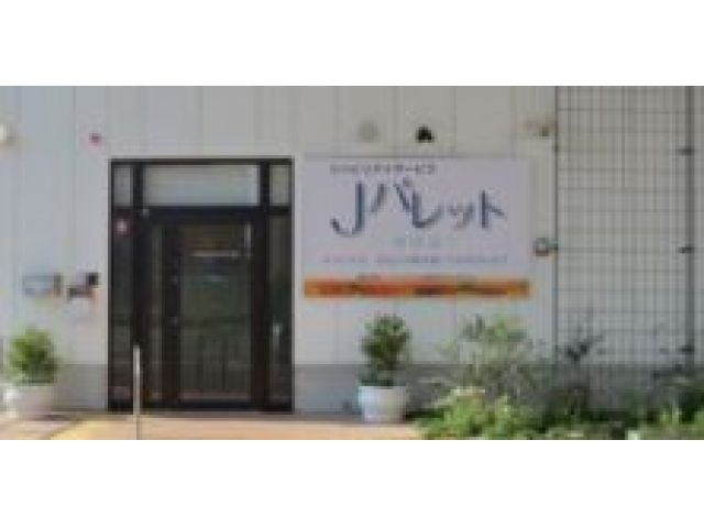 Jパレット南田辺<JR西日本のグループ会社>