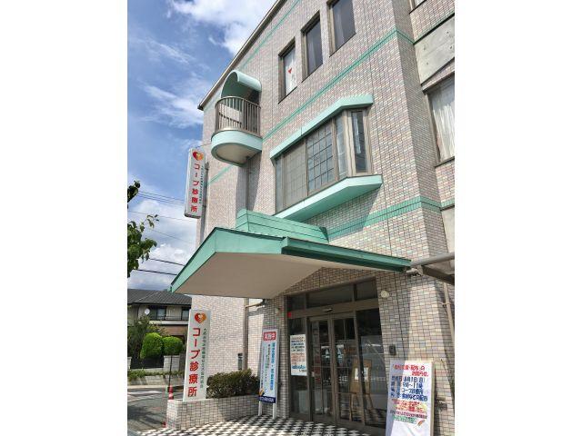 大阪みなみ医療生活協同組合  コープ診療所