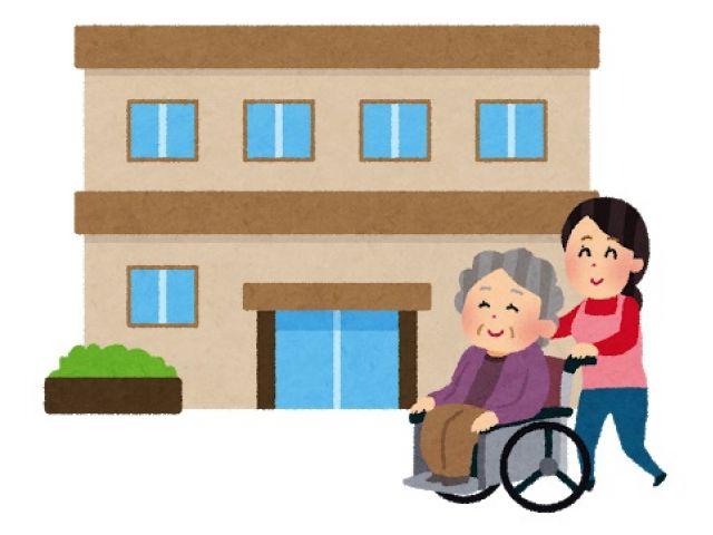 西京区の特別養護老人ホーム
