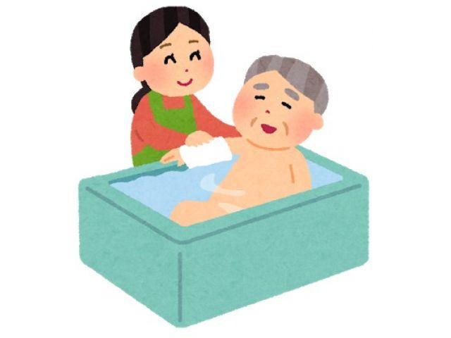 株式会社 祥 訪問入浴介護サービス ひまわり