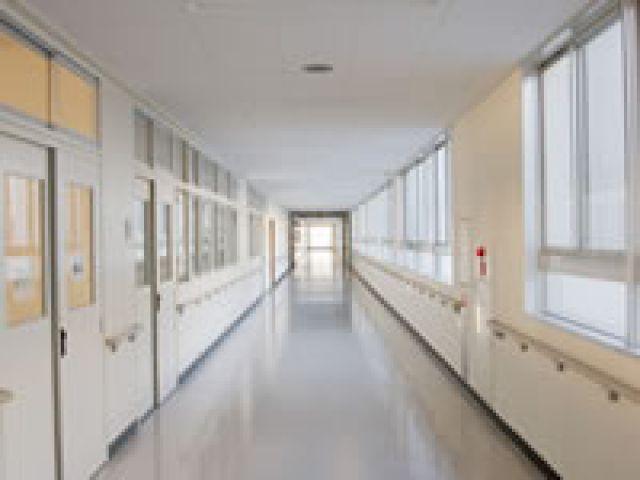 相模原市 大学保健室