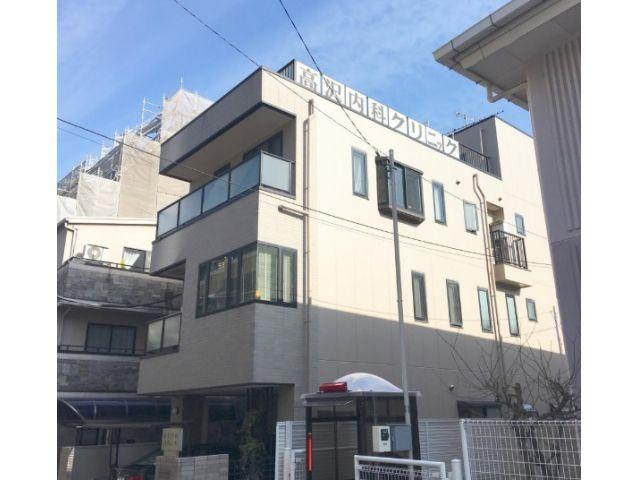 ◆港区赤坂周辺 ◆内科クリニック
